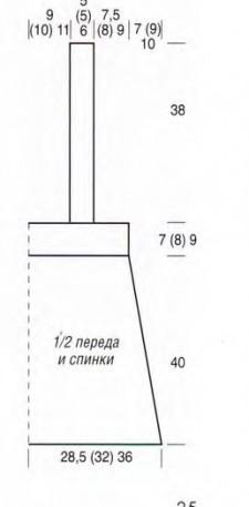 p0025_cr-225x457 (225x457, 12Kb)
