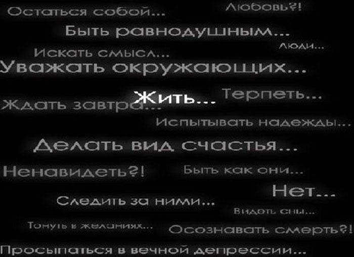 """Дневник  """" Полет  бабочки"""" - Страница 3 84753843_vuyskazuyvaniya"""