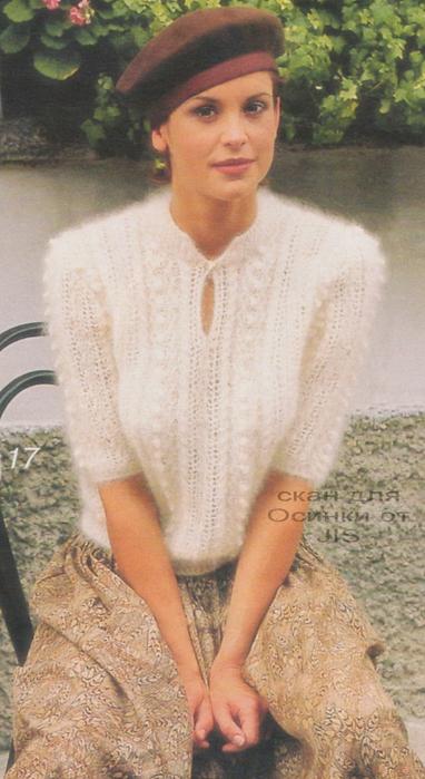 Пуловер с рукавом 3 4