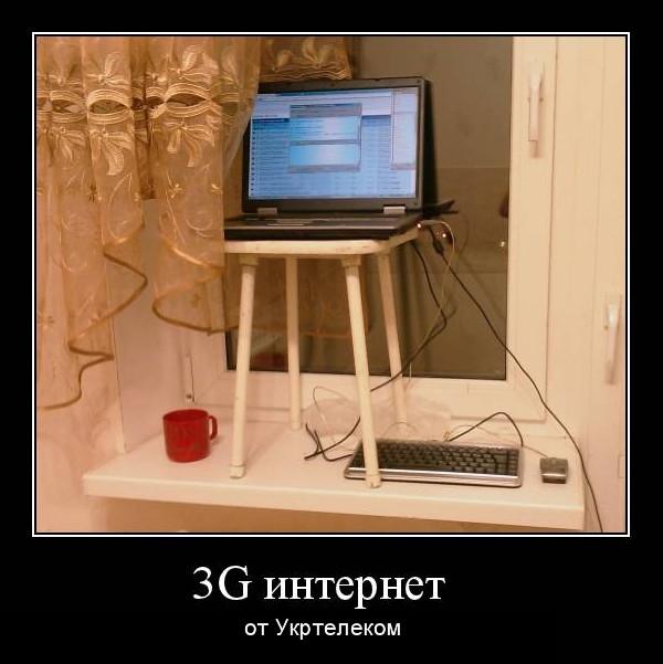 0_8252f_dd779592_orig (600x601, 72Kb)