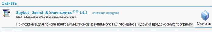 2012-03-14_125230 (700x105, 38Kb)
