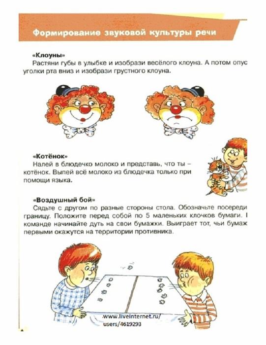 какие документы нужны для оформления детского пособия в украине матери одиночке