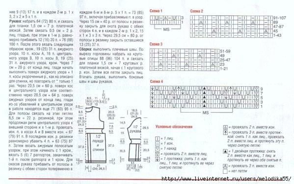 диит2 (599x376, 184Kb)