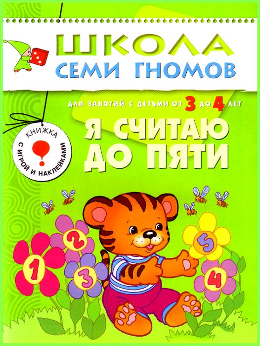 4663906_Shkolasemignomov_341 (526x700, 528Kb)