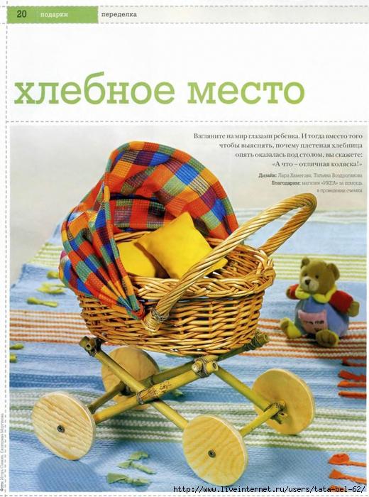 3863677_kolyasochka (520x700, 315Kb)
