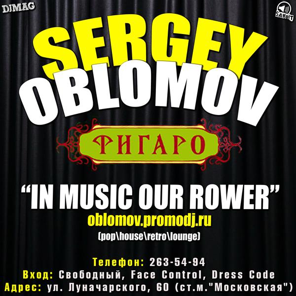 SERGEY OBLOMOV @ Таверна Фигаро (16 марта) (600x600, 254Kb)