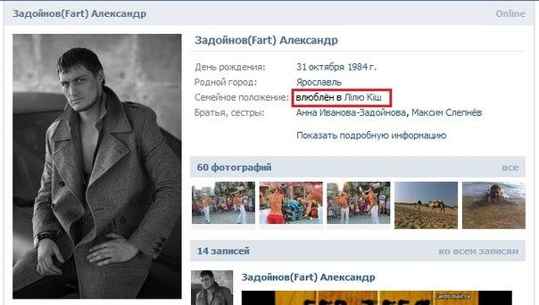 http://img1.liveinternet.ru/images/attach/c/5/84/771/84771057_x_28dca37e.jpg