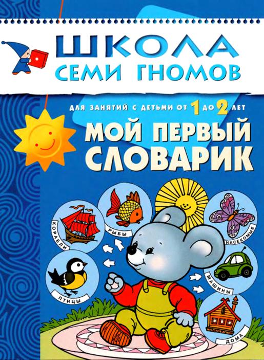 4663906_Shkolasemignomov_121 (515x700, 609Kb)
