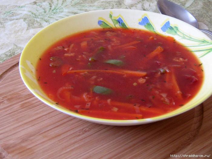 суп для детокса 2 (700x525, 224Kb)