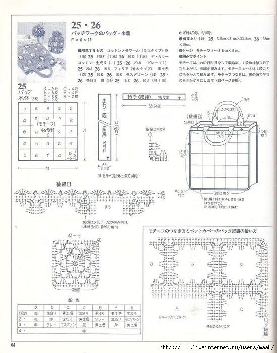 052 (550x700, 196Kb)