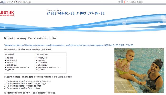 2012-03-16_004002 (700x400, 196Kb)