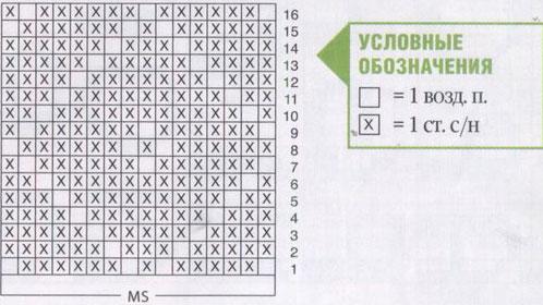 Бежевая сумочка крючком, схема (498x280, 41Kb)
