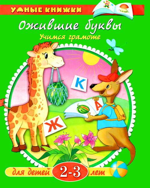 4663906_Ojivshiebykvi1 (500x625, 452Kb)