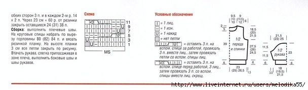 фааы2 (608x179, 70Kb)