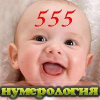 555777 (200x200, 12Kb)