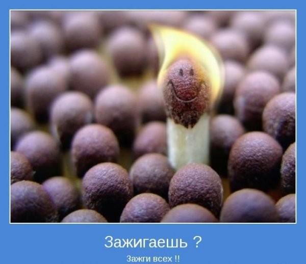 b_post11730524 (600x518, 46Kb)