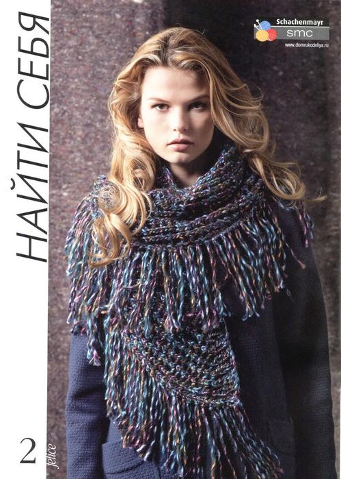 Схема вязки шарфа 2