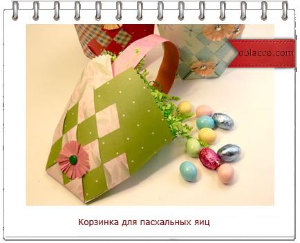 3518263_korzinka (434x352, 164Kb)