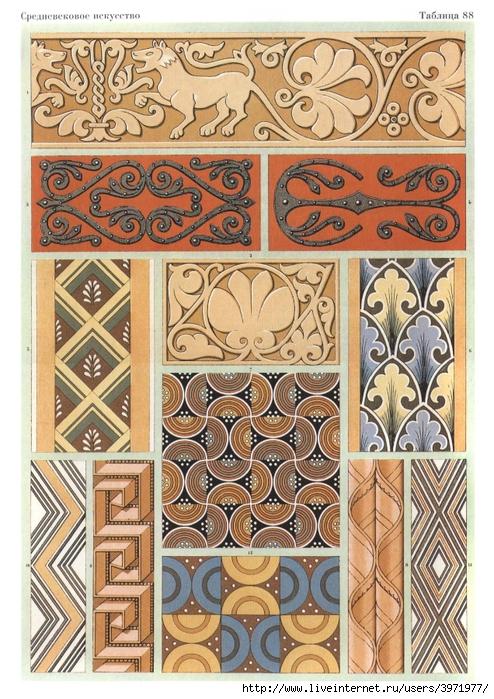 Византийская, ассирийская, индийская вышивка - это неисчерпаемая тема. . Н
