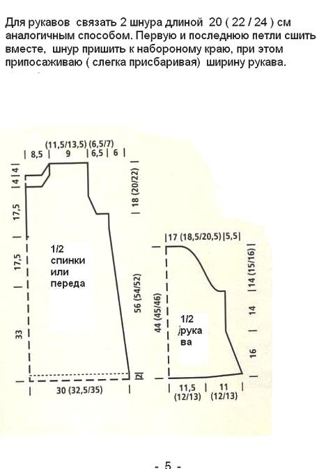 белая туника3 (468x673, 129Kb)