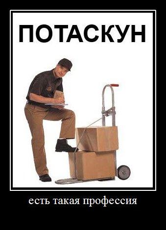 прикольный словарь (339x470, 26Kb)