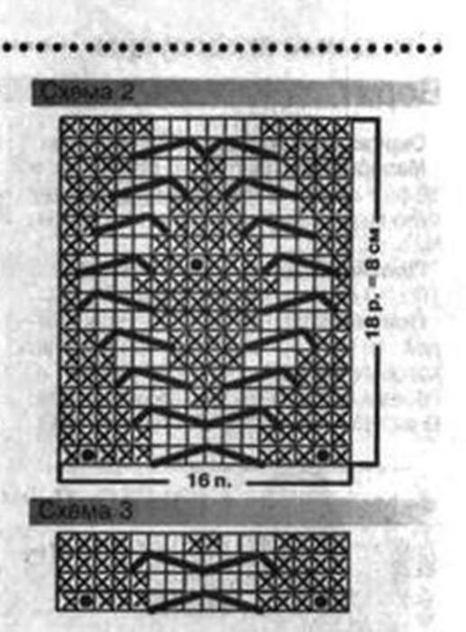 гетры2, схема (516x700, 176Kb)
