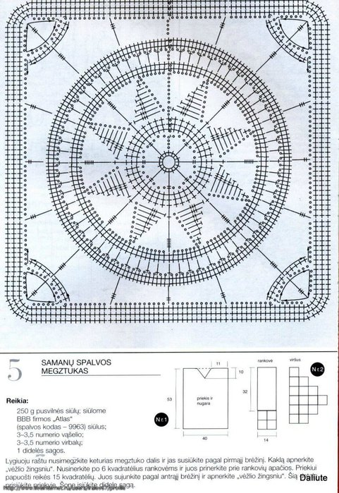dcae21bf8488 (481x700, 119Kb)