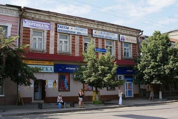 Фото-путешествие в Сызрань 10 (600x402, 89Kb)
