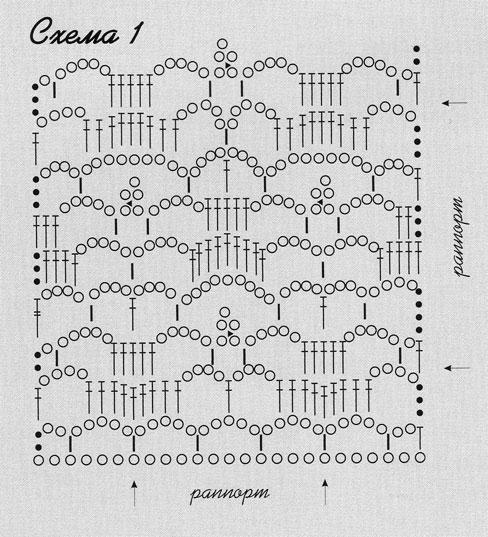 схема 1 (488x537, 76Kb)