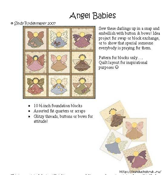 AngelBabies (1)_Page_1 (538x575, 140Kb)