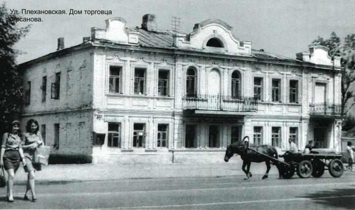Дом Кирсанова (700x414, 124Kb)