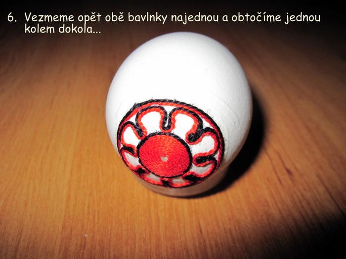 Бисером оплетению пасхального яйца