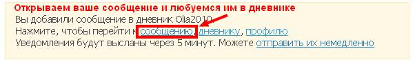 3807717_5006 (602x90, 7Kb)