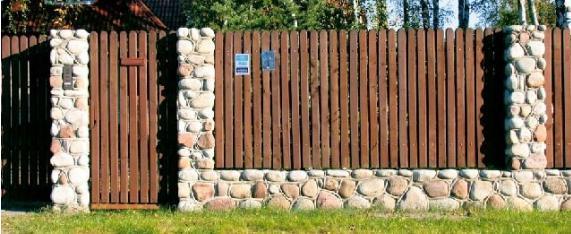 забор20 (571x234, 38Kb)