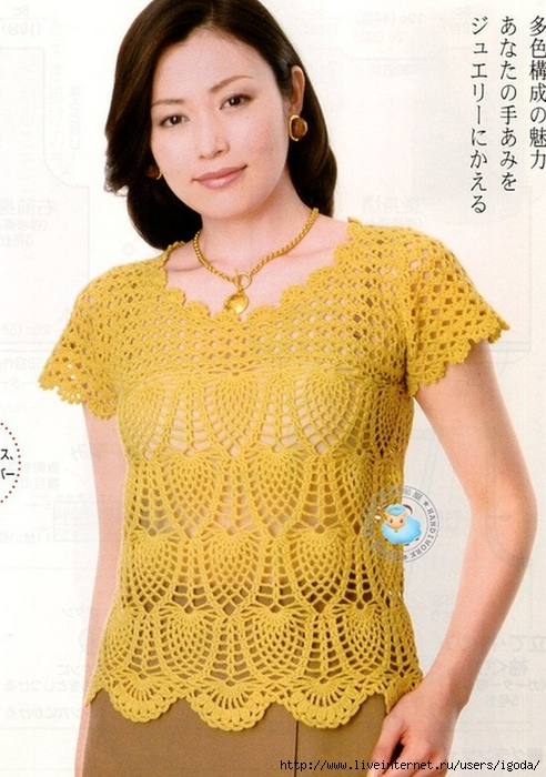 Crochetpedia Crochet Womens Wear Top Free Pattern
