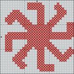 Колядник: Символ Бога Коляды, который совершает на земле обновления и перемены к лучшему, это символ победы Света над...