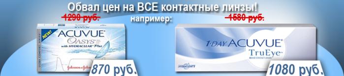 1259869_baner2 (700x155, 137Kb)