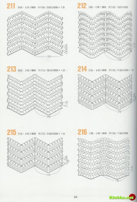 волны и зигзаги1 (474x700, 215Kb)