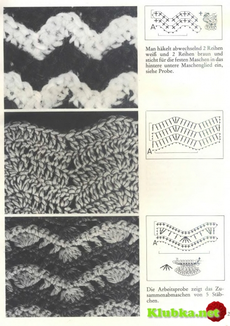 волны и зигзаги5 (451x640, 223Kb)