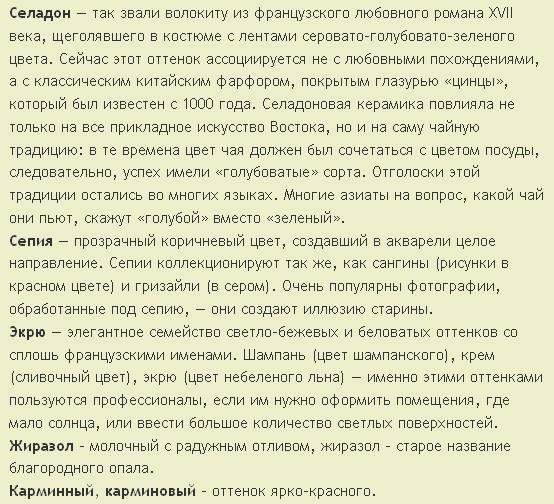 4683827_20120317_164155 (554x504, 115Kb)