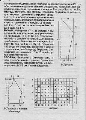 ууеу2 (287x402, 65Kb)