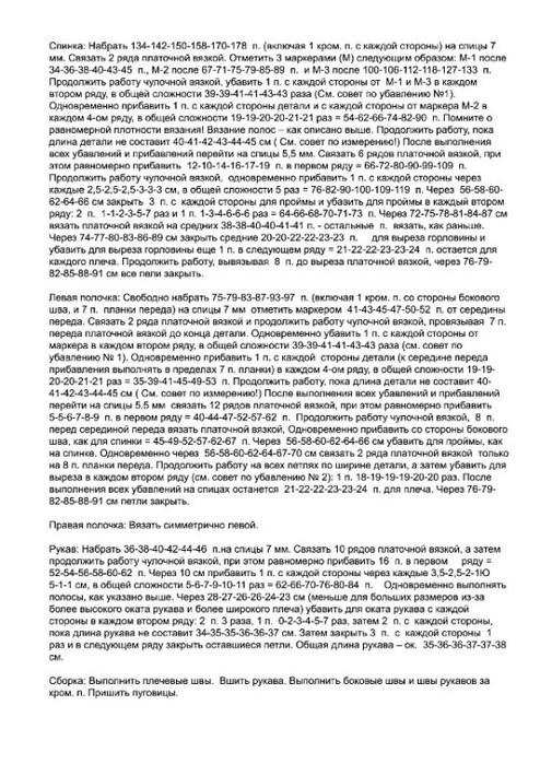 плп2 (494x700, 131Kb)