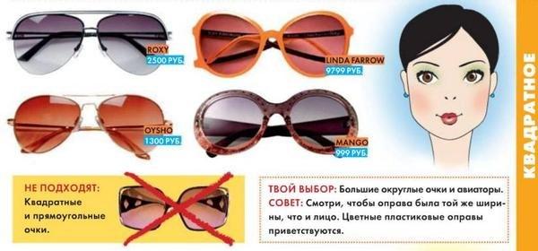 Мужские солнцезащитные очки со стеклом