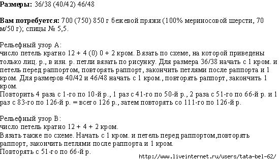 3863677_serii_pylover1 (549x319, 130Kb)
