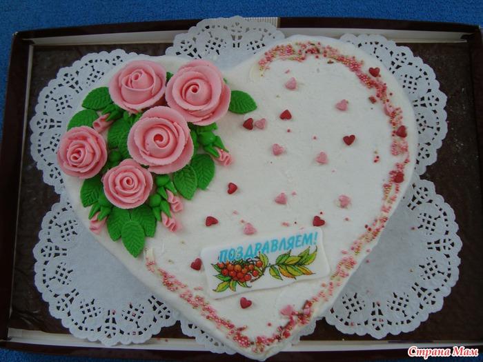 Крем для торта, рецепты с фото на 64