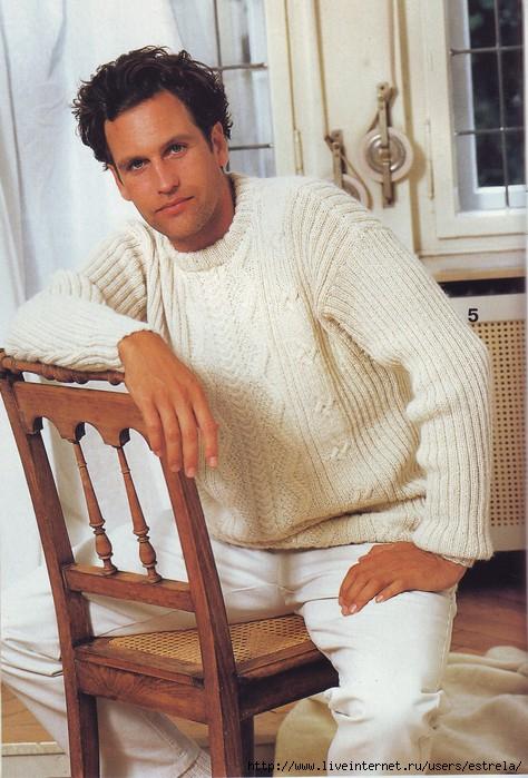 Белый мужской пуловер (Сабрина).