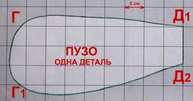 683232_vikroyka_kombez_puzo_liru (382x200, 11Kb)