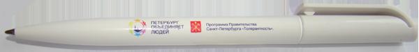 ruchka_s_logotipom_tampopechat (600x75, 63Kb)