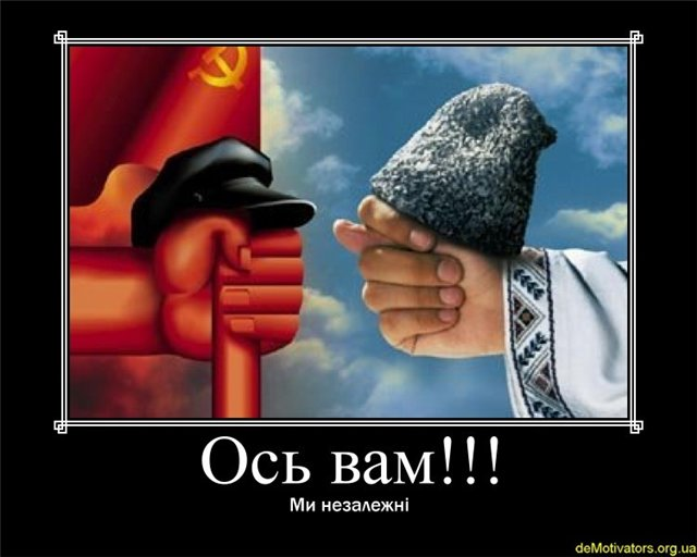 Русские и украинки в колготках 17 фотография