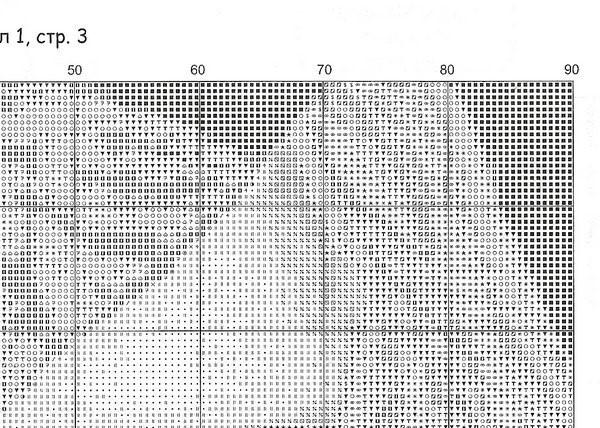 1-0-ffe01935b85c (600x428, 127Kb)